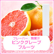 PINK GRAPEFRUIT CARTRIDGE WHITE