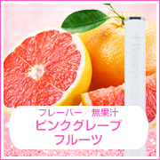 PINK GRAPEFRUIT STARTER KIT WHITE