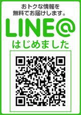 LINE@アカウントQR