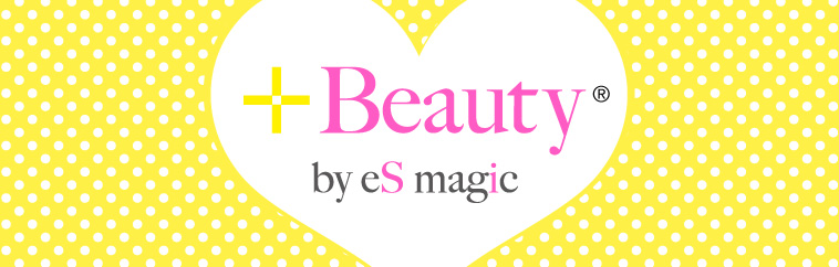 +Beauty(プラスビューティー)ビューティー ディフューザーリキッドブランド