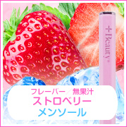 STRAWBERRY MENTHOL STARTER KIT PINK