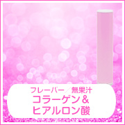 COLLAGEN & HYALURONIC CARTRIDGE PINK
