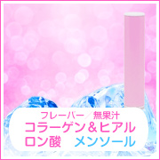 COLLAGEN & HYALURONIC MENTHOL CARTRIDGE PINK