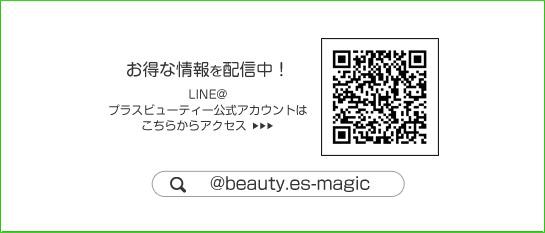 @beauty.es-magicアカウントQRコード