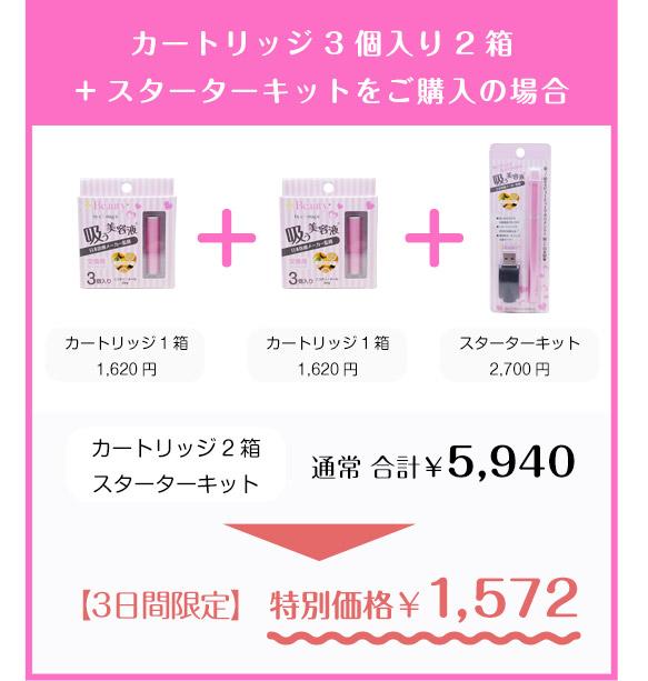 特別価格1,572円